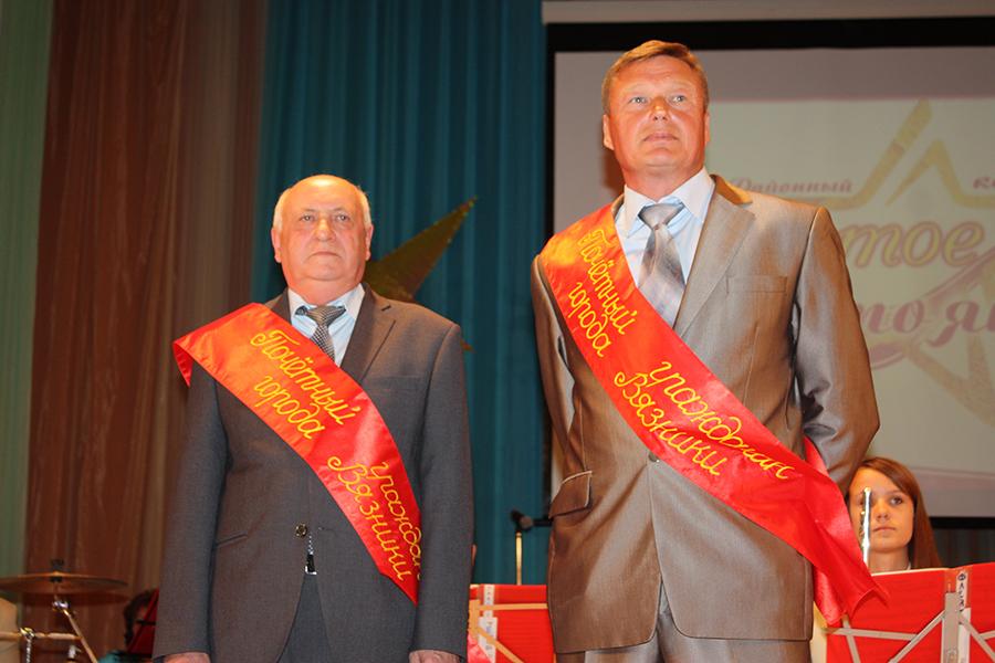 Владимир Куликов и Николай Родионов.