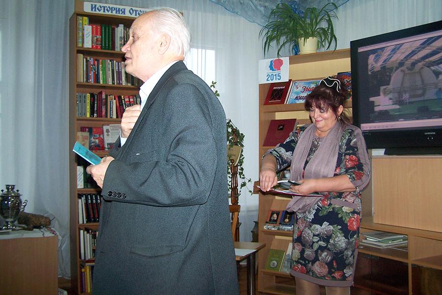 И.Федотов